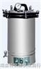 YX-280D+医用压力蒸汽灭菌器
