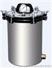 YX-280B+医用压力蒸汽灭菌器