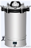 YX-280A+医用压力蒸汽灭菌器