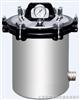 YX-280B医用压力蒸汽灭菌器