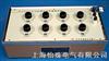 ZX68C兆歐表標準電阻箱