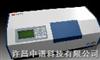 SGW-1型自动旋光仪