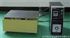 LD-F振动试验设备