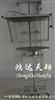 DS-B滴水试验机