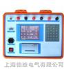 HGY-C互感器現場校驗儀