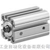 德国Rexroth力士乐紧凑型气缸ISO21287系列CCI,力士乐气缸