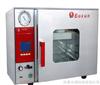BZF-50新型干燥箱系列