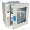 GR-140 热空气消毒箱