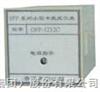 DBW系列温度变送器,温度变送器