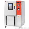 ETH-1000电池温度循环试验箱
