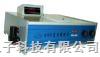 WGWWGW光電霧度儀