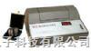WGZ-800型WGZ-800型散射光濁度儀