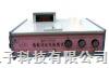 WGZ-100型WGZ-100型散射式光電濁度儀