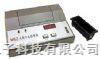 WGZ-1型WGZ-1型數字式濁度儀