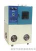 FD-8冷冻干燥机