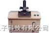 GL-200型GL-200型微型紫外分析仪