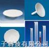 四氟四氟漏斗/蒸发皿/试管/表面皿