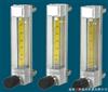 LZB-4玻璃转子流量计LZB-4玻璃转子流量计