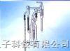 sh改良式微量定氮蒸馏器