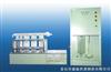 半自动定氮仪KDY—04B