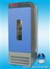 HSP-250 恒温恒湿培养箱