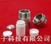 4F聚四氟乙烯高壓消解罐