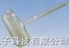 石英/玻璃升華管