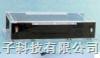 SC-C型SC-C水平电泳槽
