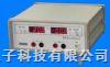 DYY-7C转移电泳仪