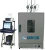 GB1699/GB1035马丁耐热试验仪