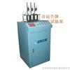 GB/T1633热变形维卡软化点温度测定仪-液晶