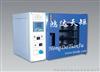 PH-050杭州高温干燥试验箱