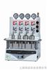 PPV-4030·4060-有机合成装置ChemiStation