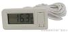 WDQ-3 嵌入式温度显示表,电子冰箱温度计,电子温度计