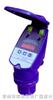 TD2000  超声波液位计