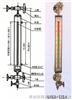 UGS—IIIA UGS—IIIA型彩色玻璃管液位计