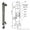 UDZ-1S  防霜型磁浮子液位计