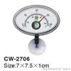 CW-2706  表盘温度计,指针式鱼缸温度计,水族指针式温度计