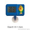 CW-2702 电子温度计,数字鱼缸温度计,水族数字温度计