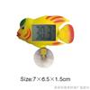 CW-2701 电子温度计,数字鱼缸温度计,水族数字温度计