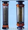LZB/LZJ  LZB/LZJ系列玻璃转子流量计