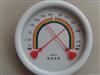 WS-2020 指针式温湿度表,指针式温度计,温湿度表