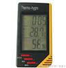 WSD-2 数字温湿度计,电子温度计
