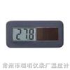DST-30 数字温度计,电子温度计,数字温度表,太阳能电子温度计