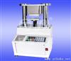 CT-300A压缩强度测试仪