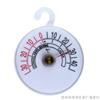 TM712 双金属温度计