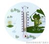TP0717 园林(室内外)温度计
