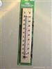 XH-504    木制温度计