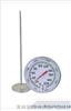 燒烤溫度計