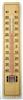 XH-308  室内外温度计123